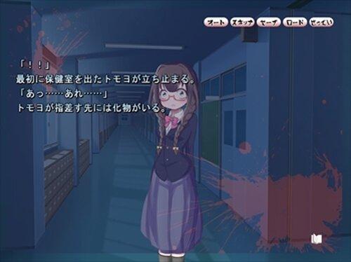 イッショニアソボウ Game Screen Shots