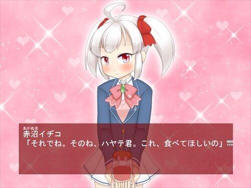 赤沼イヂコのラブミーアタック Game Screen Shot1