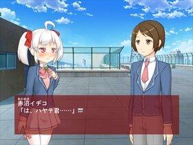 赤沼イヂコのラブミーアタック Game Screen Shot2