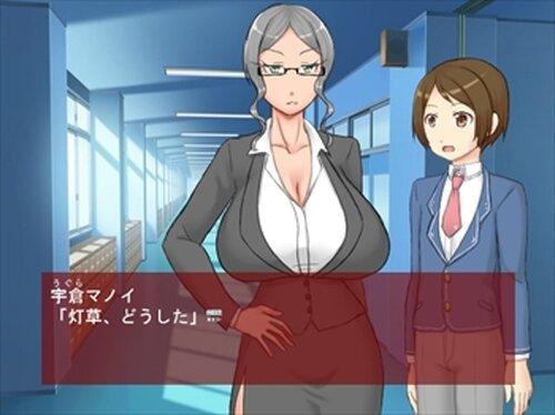 赤沼イヂコのラブミーアタック Game Screen Shot3