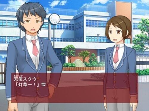 赤沼イヂコのラブミーアタック Game Screen Shot4