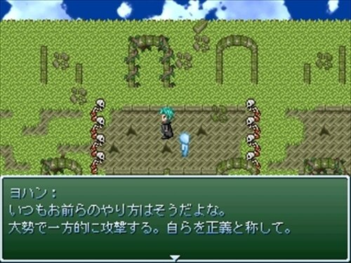 忘れ去られた散水塔と追跡者の詩 Game Screen Shot