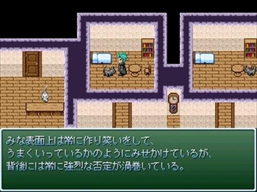 忘れ去られた散水塔と追跡者の詩 Game Screen Shot2
