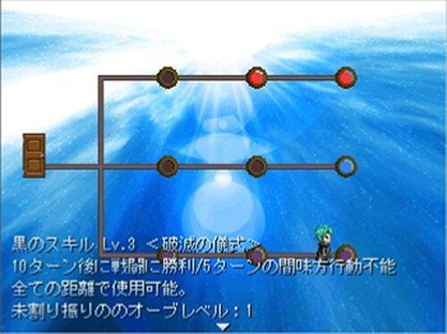 忘れ去られた散水塔と追跡者の詩 Game Screen Shot3