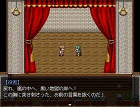ユーラルーム Game Screen Shot2
