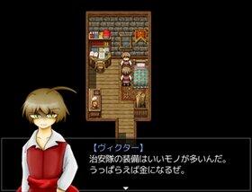 ユーラルーム Game Screen Shot3