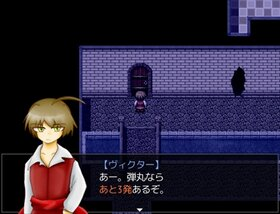ユーラルーム Game Screen Shot5