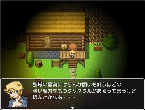 最弱モニアと不思議な聖域 Game Screen Shot1