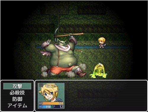 最弱モニアと不思議な聖域 Game Screen Shot2