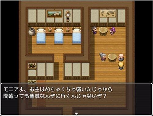 最弱モニアと不思議な聖域 Game Screen Shot4