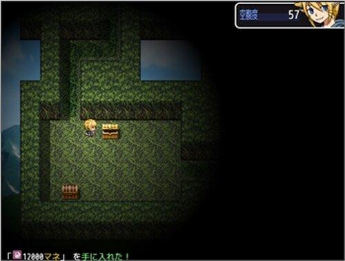 最弱モニアと不思議な聖域 Game Screen Shot5