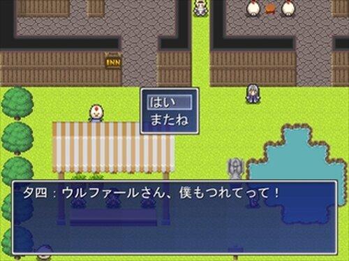 とてもマルチな物語 Game Screen Shot2