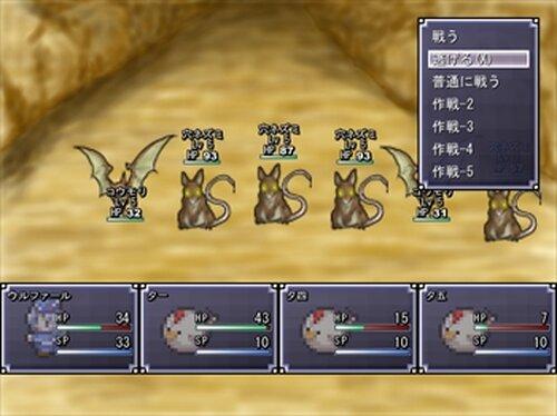 とてもマルチな物語 Game Screen Shot3
