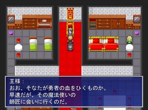 とてもマルチな物語 Game Screen Shot5