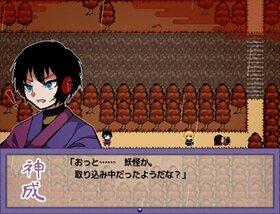 番外韋編 三絶 Game Screen Shot4
