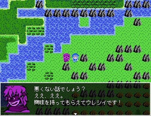 エグリマティアス Game Screen Shot1