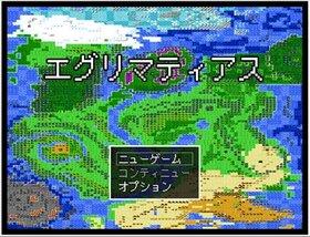 エグリマティアス Game Screen Shot2