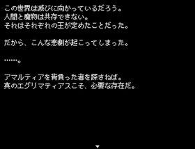 エグリマティアス Game Screen Shot3