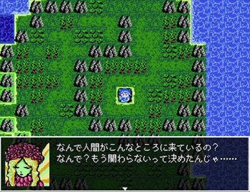 エグリマティアス Game Screen Shot4