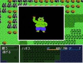 エグリマティアス Game Screen Shot5
