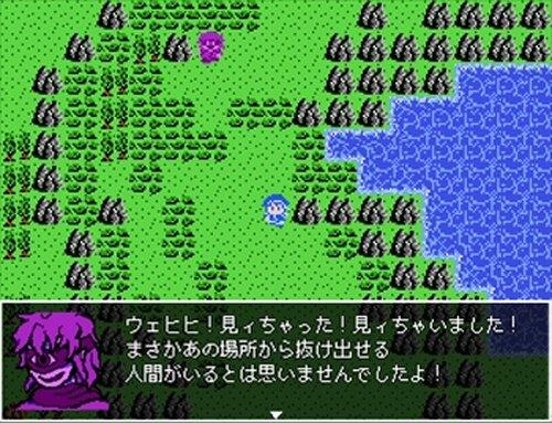 エグリマティアス Game Screen Shots