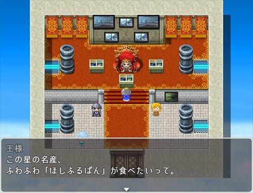 ほしふるぱん! Game Screen Shot