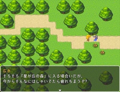 ほしふるぱん! Game Screen Shot3