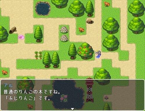 ほしふるぱん! Game Screen Shot4