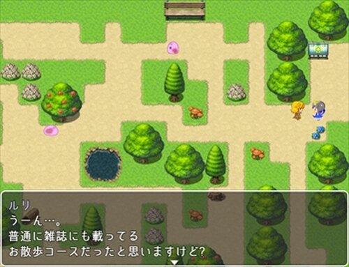 ほしふるぱん! Game Screen Shots