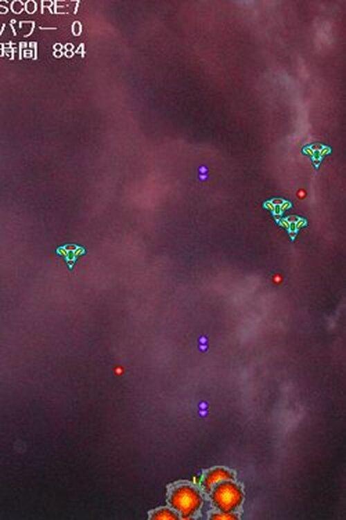 デストラクション Game Screen Shots