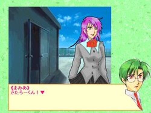 恋愛未満~ある言霊使いの憂鬱?~ Game Screen Shots