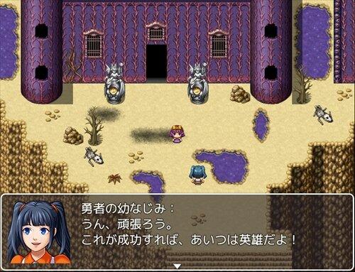 お兄ちゃん勇者伝 Game Screen Shot