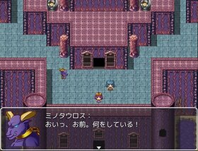 お兄ちゃん勇者伝 Game Screen Shot4