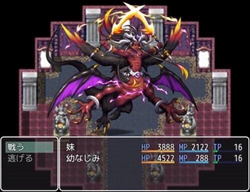 お兄ちゃん勇者伝 Game Screen Shot5