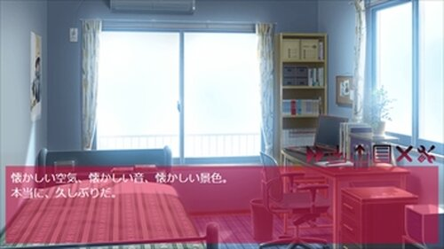 ユー・フォビア Game Screen Shot2