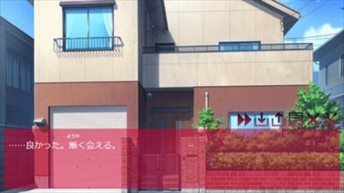 ユー・フォビア Game Screen Shot3