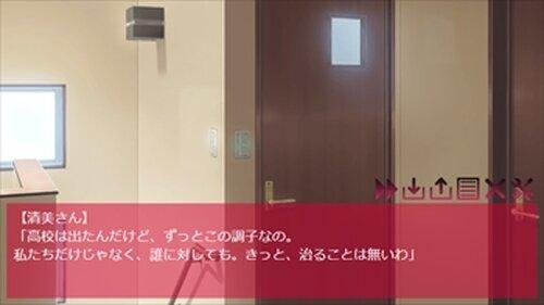 ユー・フォビア Game Screen Shot4