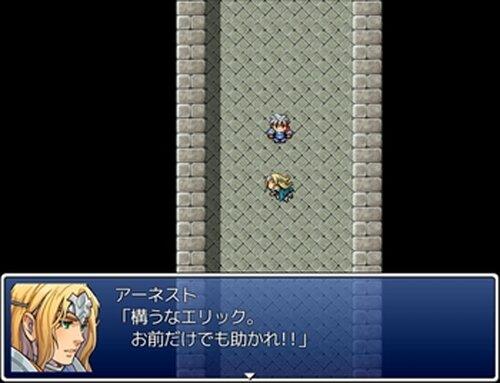 逃げろ!避けろ! Game Screen Shot3