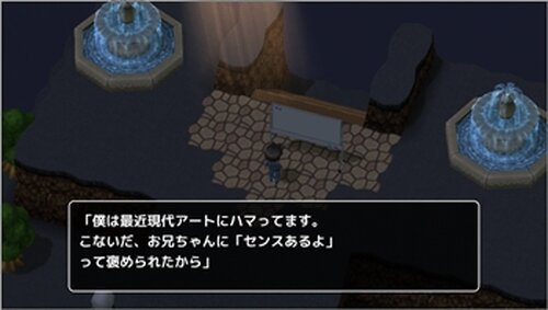 お兄ちゃん絶対殺すボーイ Game Screen Shot4