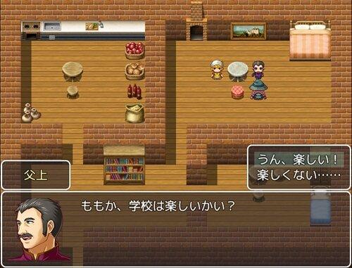 ドキドキももか大冒険II Game Screen Shot1