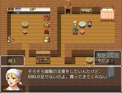 ドキドキももか大冒険II Game Screen Shot2