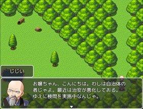 ドキドキももか大冒険II Game Screen Shot3