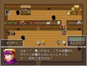 ドキドキももか大冒険II Game Screen Shot4