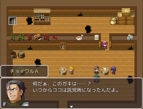 ドキドキももか大冒険II Game Screen Shots