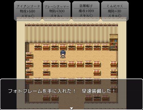 即席装備の勇者サマ! Game Screen Shot1