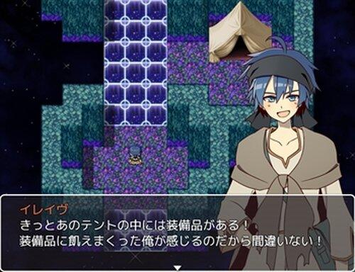 即席装備の勇者サマ! Game Screen Shot2