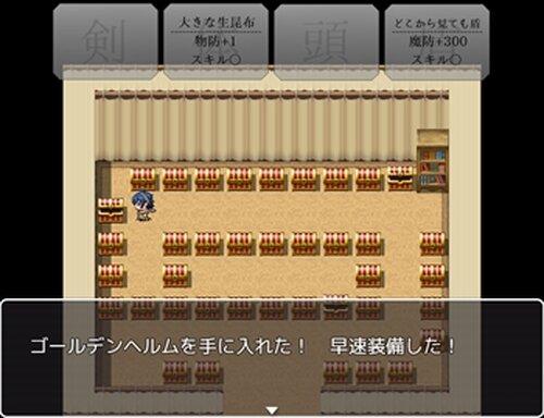 即席装備の勇者サマ! Game Screen Shot3