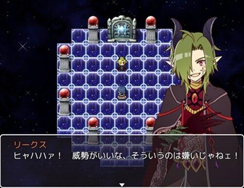 即席装備の勇者サマ! Game Screen Shot4