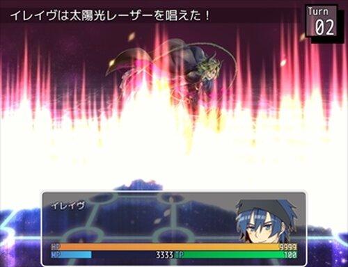 即席装備の勇者サマ! Game Screen Shot5