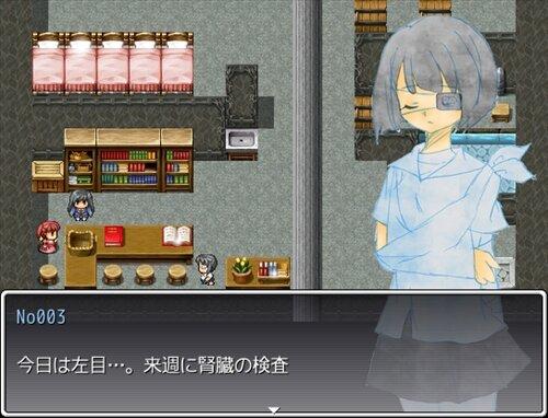 Donor Game Screen Shot1